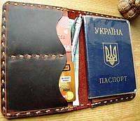 Кожаная обложка для документов, фото 1