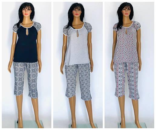 Трикотажная женская пижама, фото 2