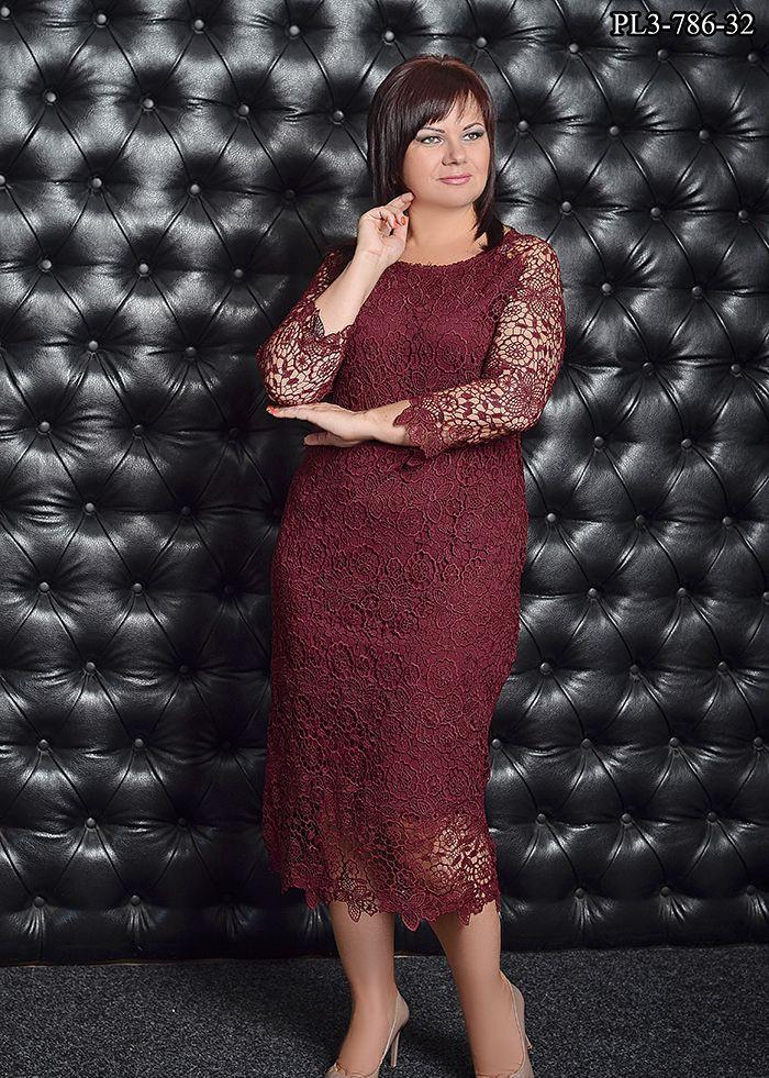 / Размер 48,52,54,56,58 / Женское платье из кружевного полотна / цвет бордо
