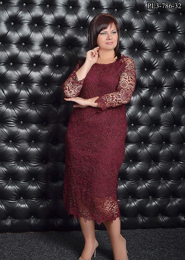 Платье больших размеров