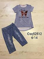 Набор-двойка для девочек оптом, Seagull, 6-14 лет, арт. CSQ-52512