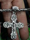 Серебряная цепочка Кинг с крестом, фото 10