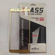 Защитное стекло для Xiaomi Redmi 5 2.5D Gold