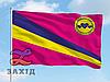 "Флаг ""Сокол-Джура"", фото 4"