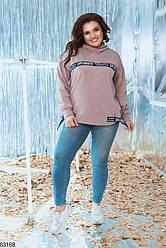 Женская утепленная толстовка с капюшоном XL+ бежевая 63168