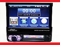 """1din Магнитола Pioneer 7130 7""""сенсорный Экран + USB + Bluetooth - пульт на руль, фото 1"""