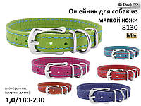 Ошейник для собак из мягкой кожи 10 мм 180-230 мм