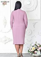 / Размер 54 / Женское трикотажное платье прилегающего силуэта / цвет пудра, фото 2