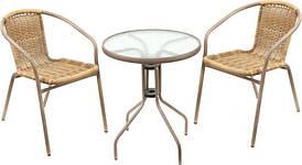 Набор мебели AllSet искусственный ротанг Rita Grey меланж