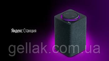 Мультимедийная Яндекс Станция умная смарт колонка домашний помощник smart Алиса внутри ЧЕРНЫЙ