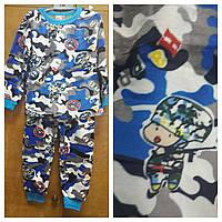 Пижамки на меху для малышей