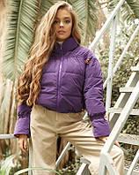 Модная короткая осенняя женская молодежная куртка свободного кроя фиолетового цвета (размеры: 42,44,46,48,50)