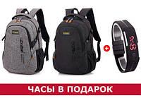 Рюкзак Chansin 25L, городской, школьный, для ноутбука (часы в подарок)