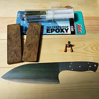 Набор для изготовления кухонного ножа  EnZo Chef, 275х60х2,5мм