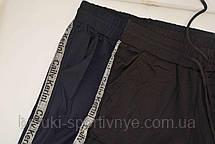 Брюки женские спортивные под манжет с серебристой полосой 2XL - 4XL Лосины в черном и синем цвете, фото 2