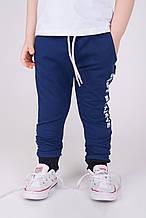 Спортивные штаны для мальчика р. 86, 92, 98, 104