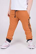 Спортивні штани для хлопчика р. 92 (55 см)