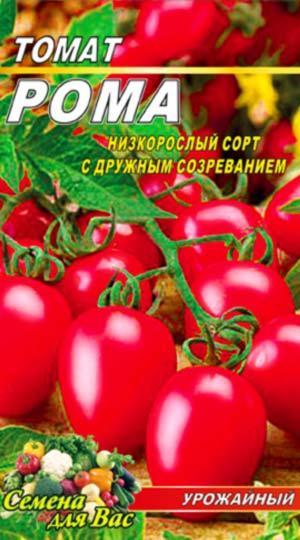Томат Рома пакет  20 семян