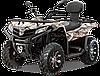 Квадроцикл CFORCE 450 (тип CF400AU-L ) EPS Maple (19)