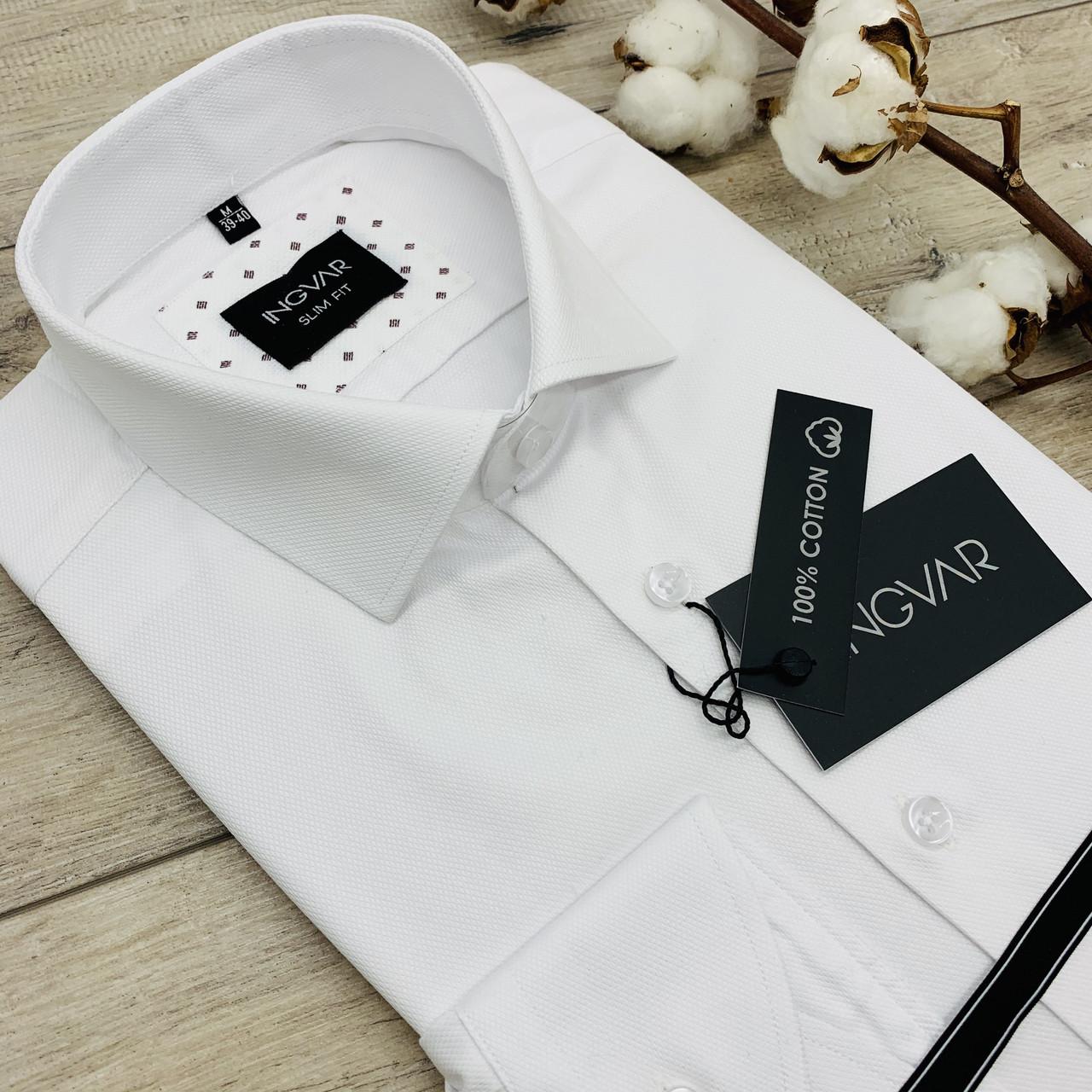 Рубашка мужская белая структурная хлопковая INGVAR