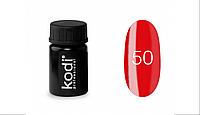 Гель-краска Kodi Professional №50