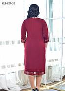 / Размер 52,54,56,60 / Женское платье прямого силуэта с рукавом ¾ / цвет бордо, фото 2