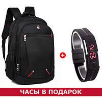 Рюкзак  Gravit  25 л, городской, школьный, для ноутбука (часы в подарок)
