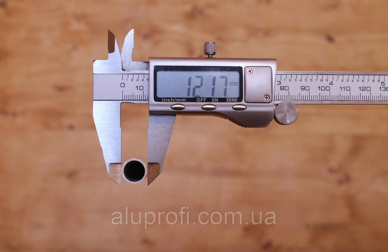 Труба  алюминиевая ф12 мм (12х1мм) АД31Т5