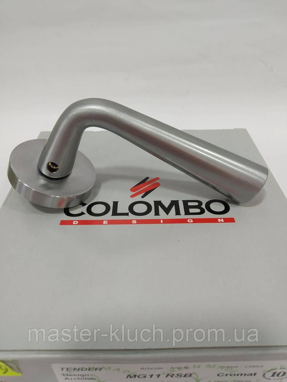 Дверная ручка Colombo Tender матовый хром