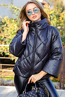 Демисезонная женская куртка Рубина