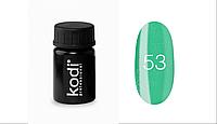 Гель-краска Kodi Professional №53