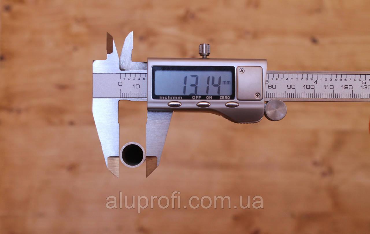 Труба  алюминиевая ф 13 мм (13х1,5мм) АД31Т5 АН15