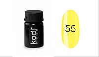 Гель-краска Kodi Professional №55