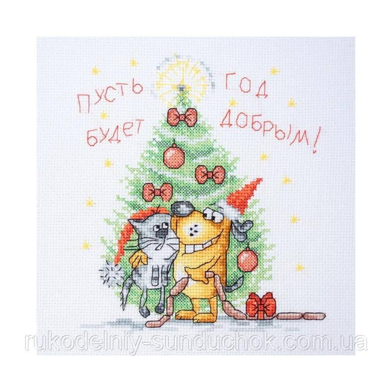 Набор для вышивания крестом ТМ Марья Искусница 01.033.29 Добрый год