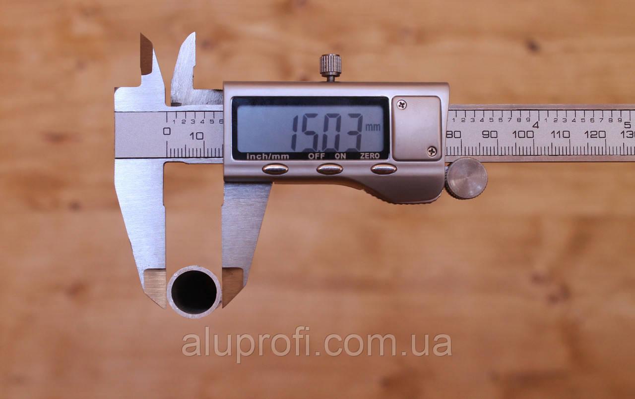 Труба  алюминиевая ф15 мм (15х2мм) АД31Т5 АН15