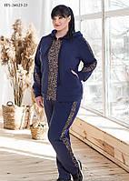 / Размер 50,52,54,56,58,60,62,64 / Женский спортивный костюм из утепленного трикотажа трёх нитка