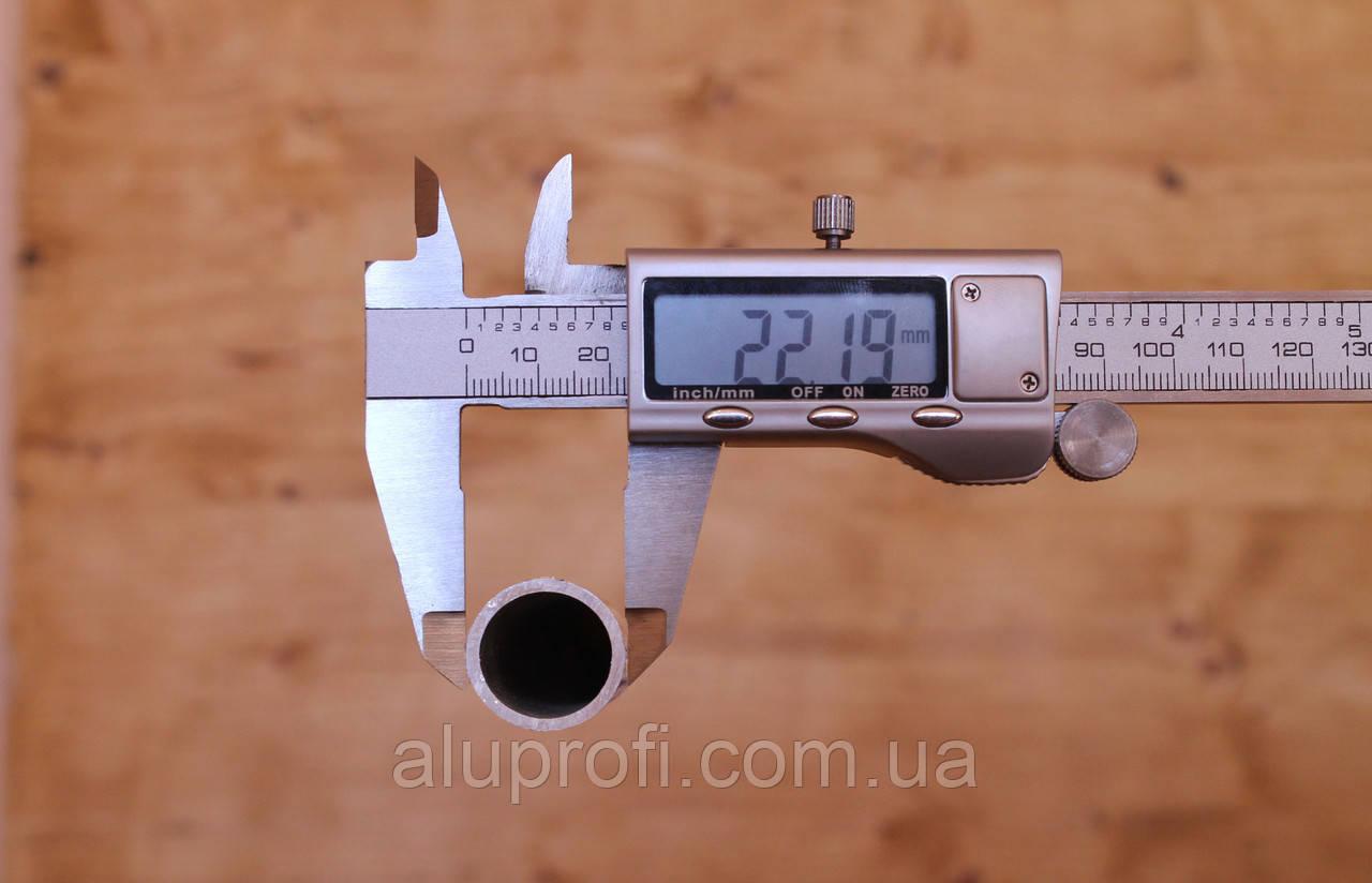 Труба  алюминиевая ф22 мм (22х3мм) АД31Т5 АН15