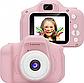"""Детская камера, Детский цифровой фотоаппарат, Kids Camera с дисплеем 2""""+ ПОДАРОК!, фото 3"""
