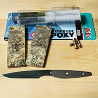 Набор для изготовления кухонного ножа Paring 90, 205х22х1.5мм