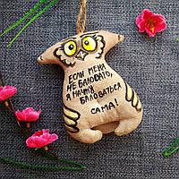 Ароматизированная мягкая игрушка  Сова ручной работы с ароматом кофе, ванили и корицы. Надпись с приколом.