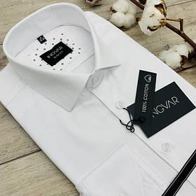 Рубашки мужские с длинным рукавом