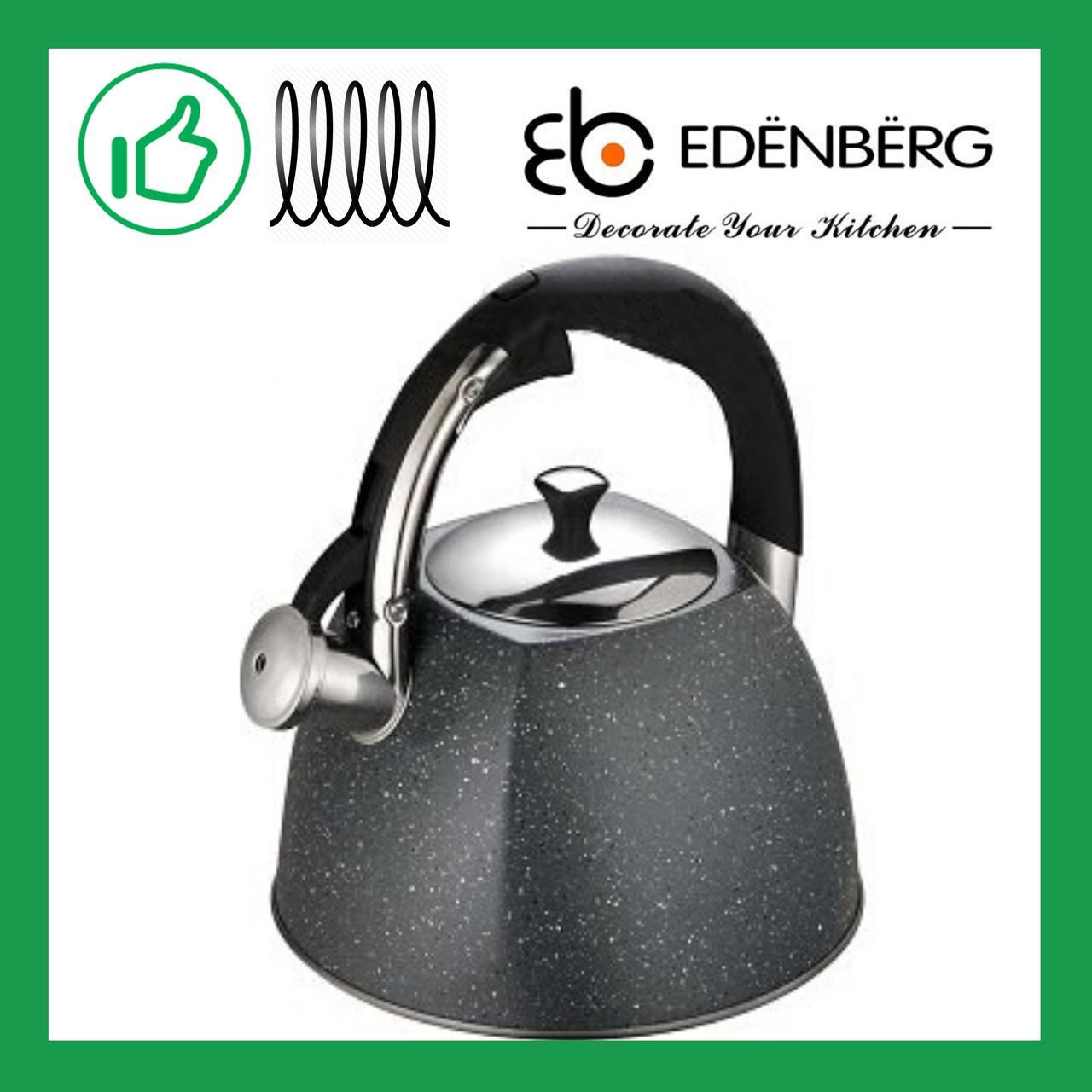 Чайник Edenberg из нержавеющей стали со свистком 3.0 л Серый (EB-3541GR)