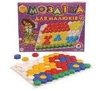 """Іграшка  """"Мозаїка для малюків 2 ТехноК"""""""