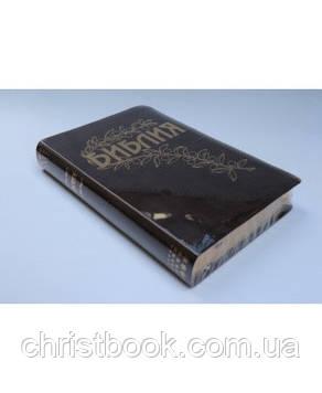 Библия Геце, натуральна шкіра, чорна