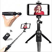 Селфи палка-тренога с пультом Bluetooth 3 в 1 штатив для телефона Yung Feng H8 + Подарок держатель Попсокет, фото 1