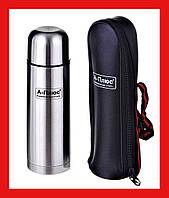 Термос питьевой 1 литр + кожаный чехол (нержавеющая сталь, одна чашка) А-Плюс