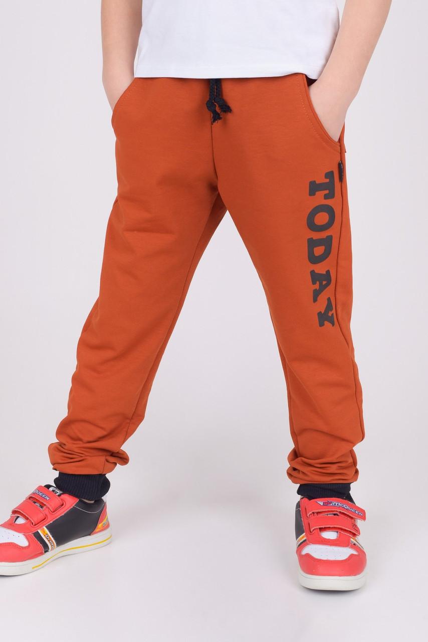 Спортивные штаны для мальчика  р. 110 (64 см), 122 (71 см), 128 (73 см)
