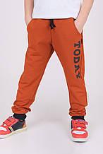 Спортивні штани для хлопчика р. 110 (64 см), 122 (71 см), 128 (73 см)
