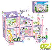 Домик для кукол 326-D4