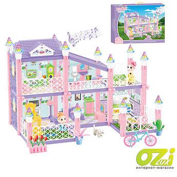 Большой интерактивний домик для кукол 326-D4